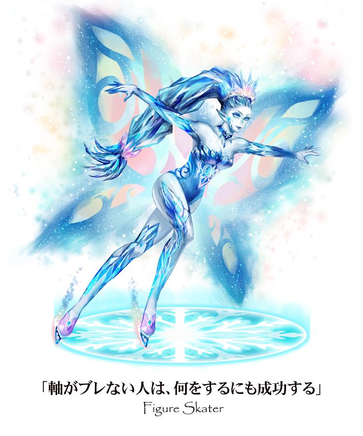 フィギュアスケート画像1