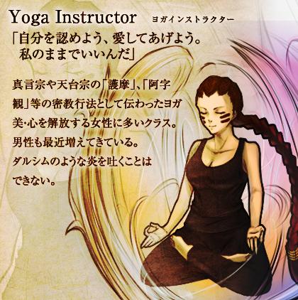 img_yoga_top
